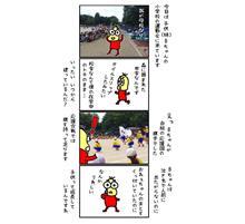 仕事をサボって小学校の運動会に行っちゃった。
