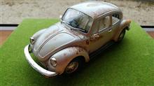 【プラモデル】VW 1303S錆塗装仕上げ