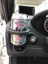 車の中で冷たい飲み物を飲みたいな〜と思って…