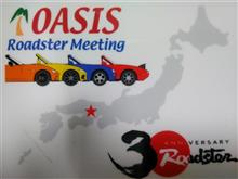 OASIS Roadster Meeting 2019 (^^♪