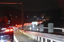 GW渋滞 30㎞!!! 中央道での帰り