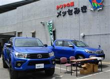 JAFEA_WEAT 4WD&SUVカーニバル 2019