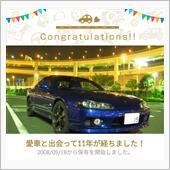 S15 Silvia Au ...