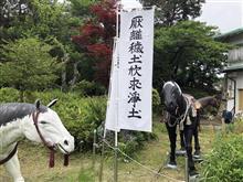関ヶ原~彦根探訪