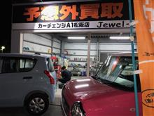 R1年式 ヴェルファイアEL-Z入庫!! レクサスRX販売!!