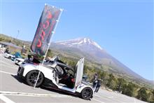 S660富士の麓でオフ会をしように出展!