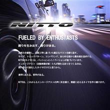 革新的デザインタイヤブランド「NITTO」の特価商品をご紹介! by AUTOWAY