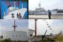 練習船『深江丸』乗船 体験記 @ 深江祭2019吉航