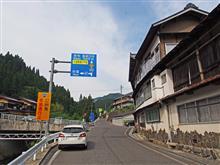 兵庫県香美町秋岡(国道482号線)