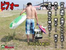 真夏日 海行きた~い!