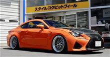 RC-Fカーボンエクステリアパッケージにもこの車高調、そしてこのホイール。