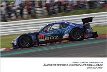 S-GT鈴鹿 表彰台獲得キャンペーン