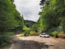国道29号線旧道(戸倉峠)