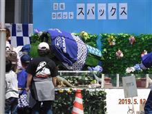 [SUBARU] 2019大泉工場ふれあい感謝祭・参加記録(前編)