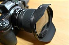 Zマウント用の超広角レンズ Z 14-30  f/4 S