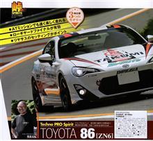 「TAKUMI×スピリッツ 86」Option 7月号に掲載されました!!