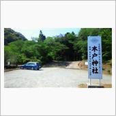 小五郎の命日に木戸神社詣り