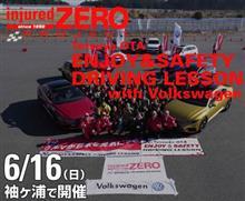 6月開催の安全運転ドライビングレッスン&スパタイGPに向けて…