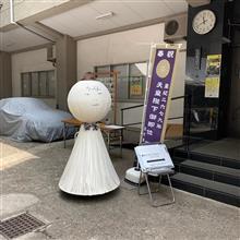 【チャリンコ通信】晴れ祈願!気象神社にお参りしてきました。