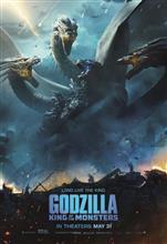【映画】godzilla king of the monsters