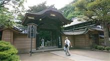 第84回円覚寺夏期講座に参加してきました(2)