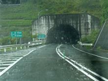草木トンネル(2007年9月16日バージョン)