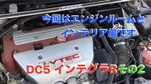 ▼【動画】コンディション最高のDC5インテグラR 【紹介編②】