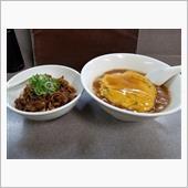 近所のラーメン屋にて天津麺と ...