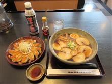 (五味八珍) 浜松餃子 チャーシュー麺