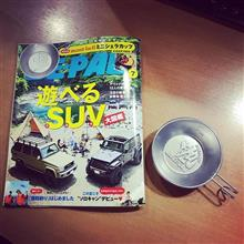 衝動買い (^_-)-☆