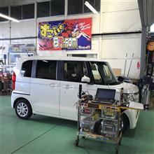 九州にて出張BR-ROMご利用連絡お待ちしております。☆20日より町田にて通常営業です。