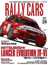 RALLY CARS vol.24 三菱ランサーエボリューションIV-VI
