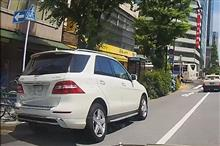 股尾前科、駐車しちゃいけない場所に駐車しちゃダメ
