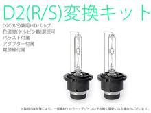 エボ10ヘッドライト55W化