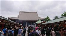 東京ブラブラ