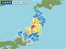 18日 22時22分ごろ新潟県で震度6強の地震がありました
