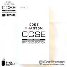 BREX コードファントム新製品 CCSE for iDrive6.0対応