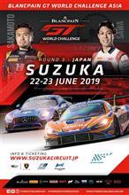 Blancpain GT World Challenge Asia in Tailand & SUZUKA