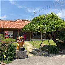 んみゃーち宮古 day4 〜 島内観光 ⑦:宮古神社と御朱印⛩