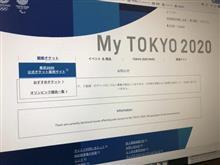 やったー東京オリンピックチケット当選!→メディアが殺到する騒動発生!