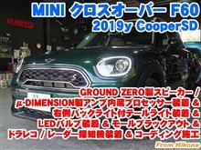 ミニ クロスオーバー(F60) GROUND ZERO製スピーカー/μ-DIMENSION製アンプ内蔵プロセッサー装着&右側バックライト付テールライト装着&LEDバルブ装着&モールブラックアウトなど