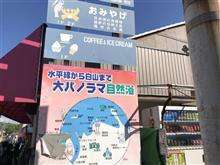 金沢・福井旅行2日目。