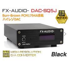 家用のDAC購入(FX-AUDIO-DAC-SQ5J)