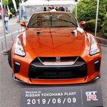 日産横浜工場(日産車フェア)