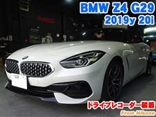 BMW Z4(G29) ユピテル製ドライブレコーダー装着