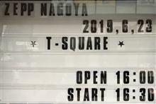 T-SQUARE CONCERT TOUR 2019 HORIZON