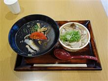 新名神高速鈴鹿PA 黒味噌ラーメン+ミニネギチャーシュー丼1360円