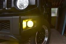 新型ジムニー JB64のフォグランプを 2色LEDに交換する方法
