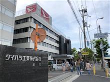 MONA25周年記念 大阪オフミ Day1