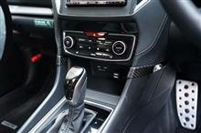 スバル フォレスター用 ドライカーボンセンターコンソールトリムカバー 予約販売開始!